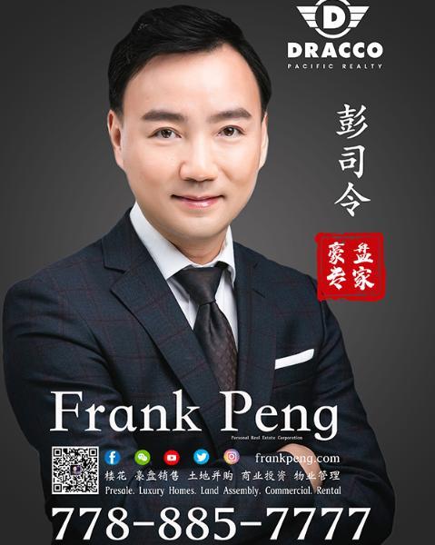 Frank Peng Prec* Agent Photo