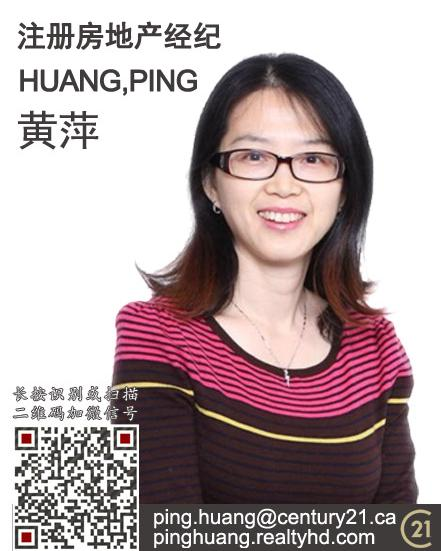 Ping Huang Agent Photo